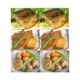 6点盛りAセット 敬老の日 惣菜 お惣菜 おかず お試し セット 冷凍 無添加 お弁当
