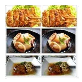 6点盛りBセット 敬老の日 惣菜 お惣菜 おかず お試し セット 冷凍 無添加 お弁当