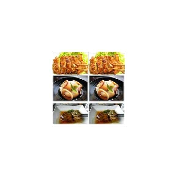 6点盛りBセット敬老の日惣菜お惣菜おかずお試しセット冷凍無添加お弁当
