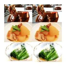 6点盛りCセット 敬老の日 惣菜 お惣菜 おかず お試し セット 冷凍 無添加 お弁当