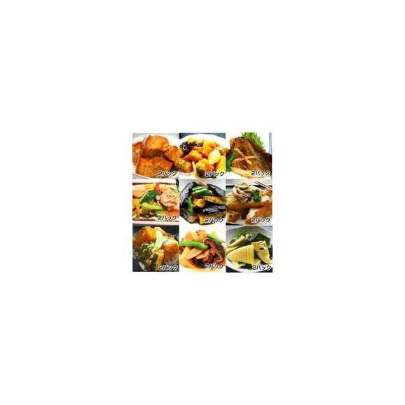 送料無料 18品京惣菜詰合せBセット 敬老の日 惣菜 お惣菜 おかず お試し セット 冷凍 無添加 お弁当02