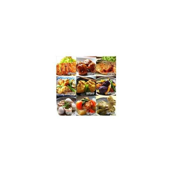 送料無料 18品京惣菜詰合せCセット 敬老の日 惣菜 お惣菜 おかず お試し セット 冷凍 無添加 お弁当02