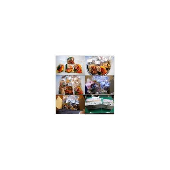 送料無料 18品京惣菜詰合せCセット 敬老の日 惣菜 お惣菜 おかず お試し セット 冷凍 無添加 お弁当03