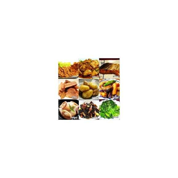 送料無料 18品京惣菜詰合せDセット 敬老の日 惣菜 お惣菜 おかず お試し セット 冷凍 無添加 お弁当02