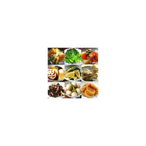 送料無料 18品京惣菜詰合せJセット 敬老の日 惣菜 お惣菜 おかず お試し セット 冷凍 無添加 お弁当02