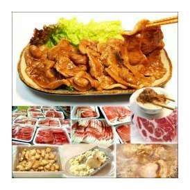豚の生姜焼 1袋 敬老の日 惣菜 お惣菜 おかず お試し セット 冷凍 無添加 お弁当