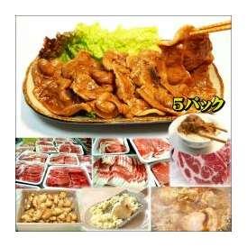 豚の生姜焼 5パック 敬老の日 惣菜 お惣菜 おかず お試し セット 冷凍 無添加 お弁当