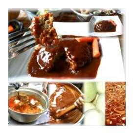 柔らかジューシーハンバーグ 1袋 敬老の日 惣菜 お惣菜 おかず お試し セット 冷凍 無添加 お弁当