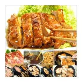 チキンステーキ 1袋 敬老の日 惣菜 お惣菜 おかず お試し セット 冷凍 無添加 お弁当