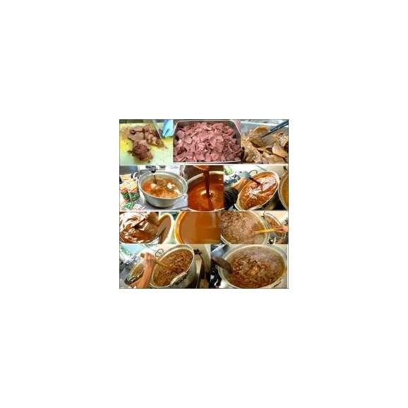 牛タンシチュー 1袋 敬老の日 惣菜 お惣菜 おかず お試し セット 冷凍 無添加 お弁当03