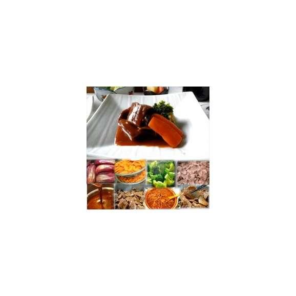牛タンシチュー 1袋 敬老の日 惣菜 お惣菜 おかず お試し セット 冷凍 無添加 お弁当01