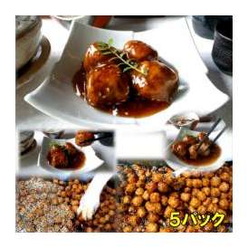 肉団子 5袋 敬老の日 惣菜 お惣菜 おかず お試し セット 冷凍 無添加 お弁当
