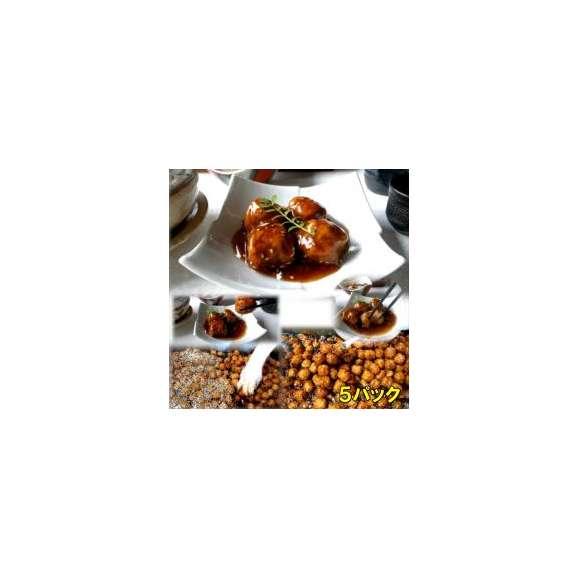 肉団子5袋敬老の日惣菜お惣菜おかずお試しセット冷凍無添加お弁当