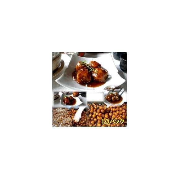 肉団子10袋敬老の日惣菜お惣菜おかずお試しセット冷凍無添加お弁当