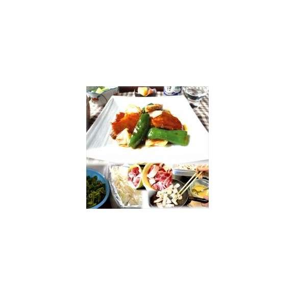 回鍋肉ホイコーロー1パック敬老の日惣菜お惣菜おかずお試しセット冷凍無添加お弁当