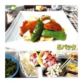 回鍋肉 ホイコーロー 5パック 敬老の日 惣菜 お惣菜 おかず お試し セット 冷凍 無添加 お弁当