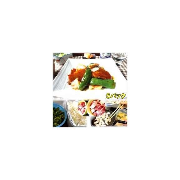 回鍋肉ホイコーロー5パック敬老の日惣菜お惣菜おかずお試しセット冷凍無添加お弁当