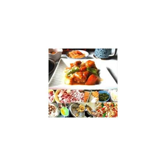 酢豚1袋敬老の日惣菜お惣菜おかずお試しセット冷凍無添加お弁当
