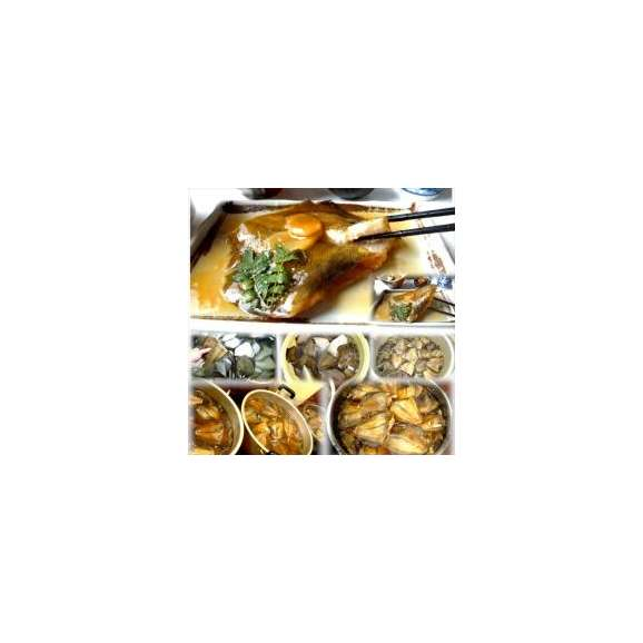 カレイの煮つけ1袋敬老の日惣菜お惣菜おかずお試しセット冷凍無添加お弁当