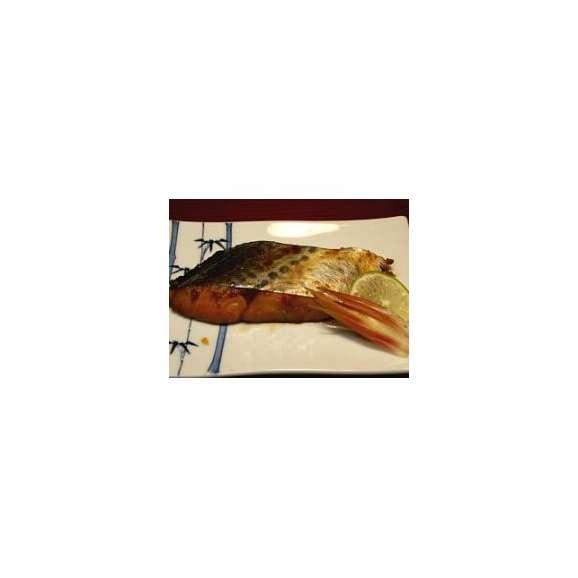 さわらの煮つけ1袋敬老の日惣菜お惣菜おかずお試しセット冷凍無添加お弁当