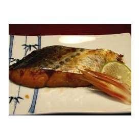 さわらの煮つけ 10袋 敬老の日 惣菜 お惣菜 おかず お試し セット 冷凍 無添加 お弁当