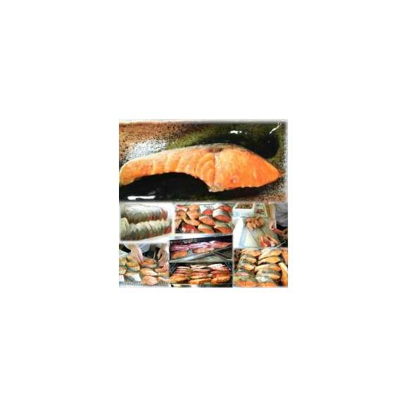 焼鮭 1袋 敬老の日惣菜 お惣菜 おかず お試し セット 冷凍 無添加 お弁当01
