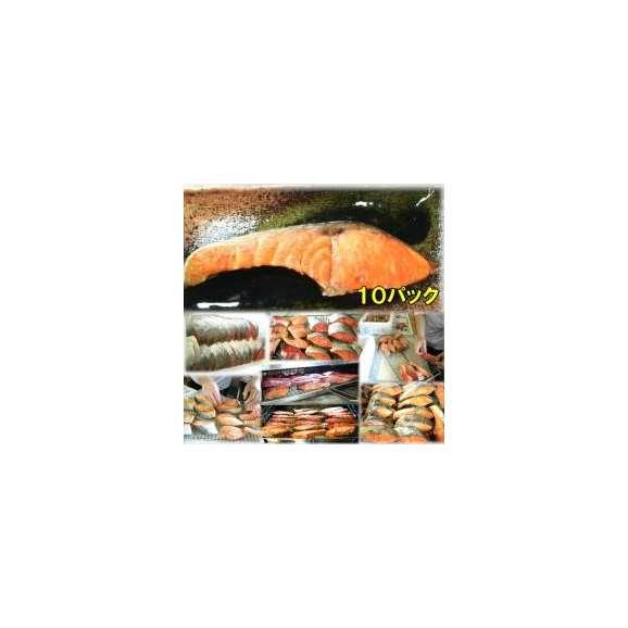 焼鮭10袋敬老の日惣菜お惣菜おかずお試しセット冷凍無添加お弁当