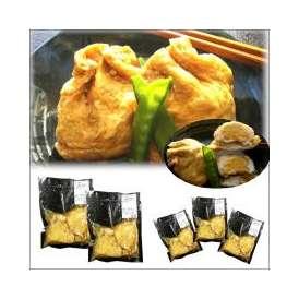 麻婆茄子 1袋 敬老の日 惣菜 お惣菜 おかず お試し セット 冷凍 無添加 お弁当