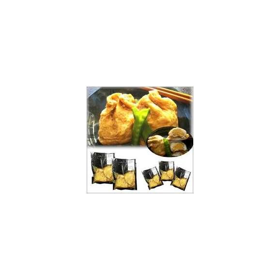 麻婆茄子1袋敬老の日惣菜お惣菜おかずお試しセット冷凍無添加お弁当