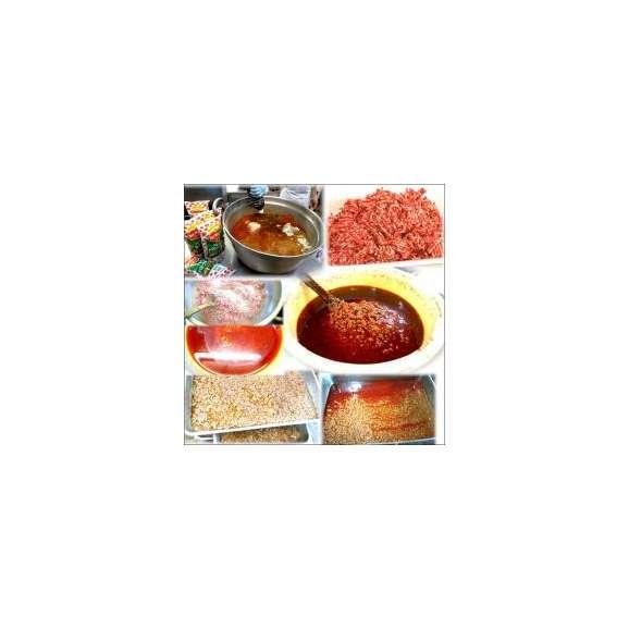 麻婆茄子 10袋 敬老の日 惣菜 お惣菜 おかず お試し セット 冷凍 無添加 お弁当02