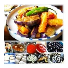 イカと茄子のスイートチリソース 1袋 敬老の日惣菜 お惣菜 おかず お試し セット 冷凍 無添加 お弁当