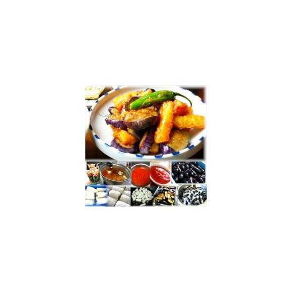 イカと茄子のスイートチリソース1袋敬老の日惣菜お惣菜おかずお試しセット冷凍無添加お弁当