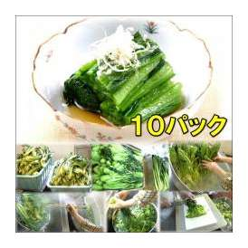 小松菜のおひたし 10パック 敬老の日 惣菜 お惣菜 おかず お試し セット 冷凍 無添加 お弁当