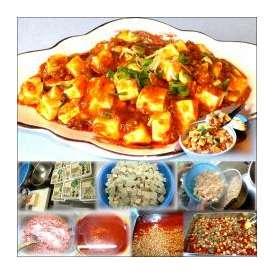 マーポー豆腐1袋 敬老の日 惣菜 お惣菜 おかず お試し セット 冷凍 無添加 お弁当