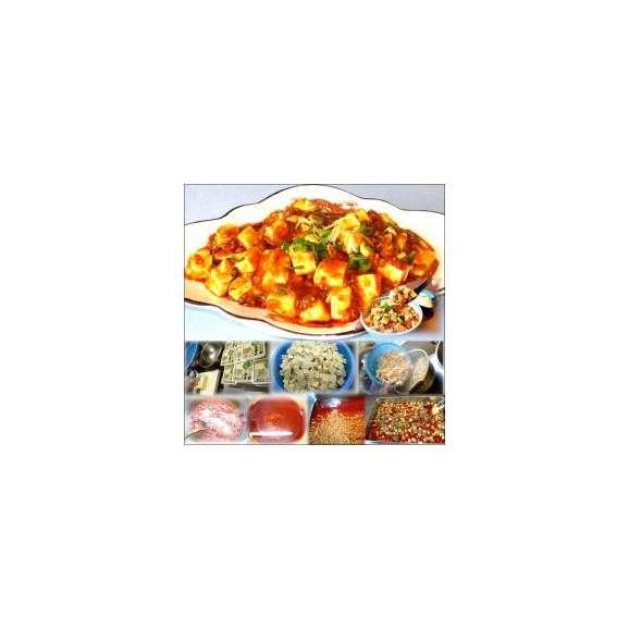 マーポー豆腐1袋敬老の日惣菜お惣菜おかずお試しセット冷凍無添加お弁当