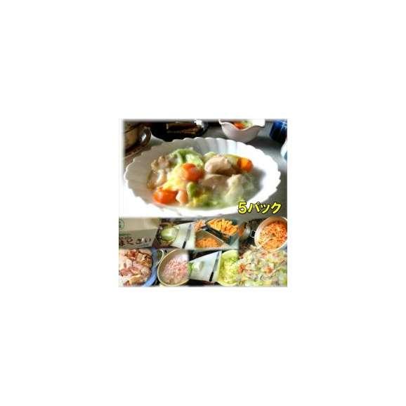 白菜とベーコンの椎茸ピリ辛煮 5パック 敬老の日 惣菜 お惣菜 おかず お試し セット 冷凍01