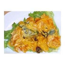 パンプキンサラダ 1袋 敬老の日 惣菜 お惣菜 おかず お試し セット 冷凍 無添加 お弁当