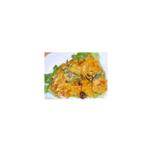 パンプキンサラダ 1袋 敬老の日 惣菜 お惣菜 おかず お試し セット 冷凍 無添加 お弁当01