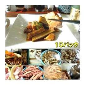 豚バラとごぼうの旨煮 10パック 敬老の日 惣菜 お惣菜 おかず お試し セット 冷凍 無添加 お弁当