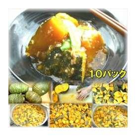 南瓜のそぼろ煮 10袋 敬老の日 惣菜 お惣菜 おかず お試し セット 冷凍 無添加 お弁当