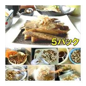 ごぼうの京旨煮 5パック 敬老の日 惣菜 お惣菜 おかず お試し セット 冷凍 無添加 お弁当