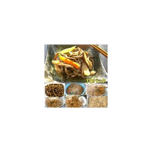 ぜんまい煮10袋敬老の日惣菜お惣菜おかずお試しセット冷凍無添加お弁当