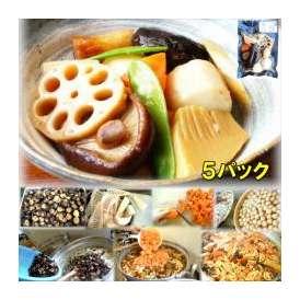 根菜のお煮しめ 5袋 敬老の日 惣菜 お惣菜 おかず お試し セット 冷凍 無添加 お弁当
