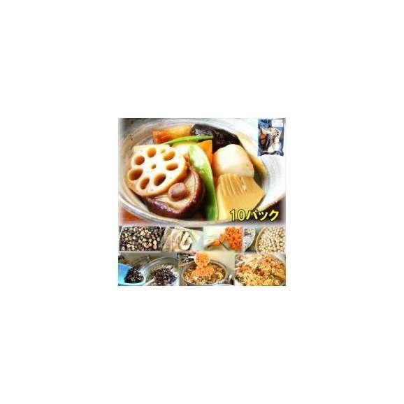 根菜のお煮しめ 10袋 敬老の日 惣菜 お惣菜 おかず お試し セット 冷凍 無添加 お弁当01