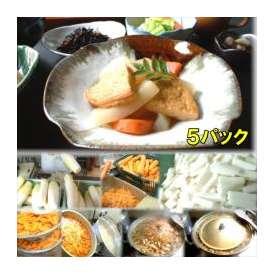 大根とさつま揚げのホット煮 5パック 敬老の日 惣菜 お惣菜 おかず お試し セット 冷凍 無添加 お弁当