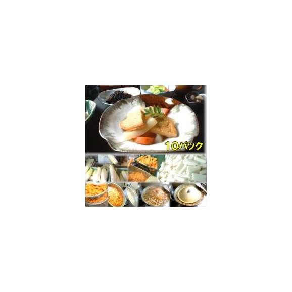 大根とさつま揚げのホット煮10パック敬老の日惣菜お惣菜おかずお試しセット冷凍無添加お弁当