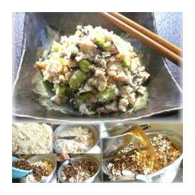 卯の花 1袋 敬老の日 惣菜 お惣菜 おかず お試し セット 冷凍 無添加 お弁当