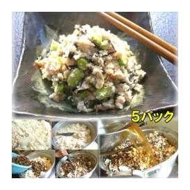 卯の花 5袋 敬老の日 惣菜 お惣菜 おかず お試し セット 冷凍 無添加 お弁当
