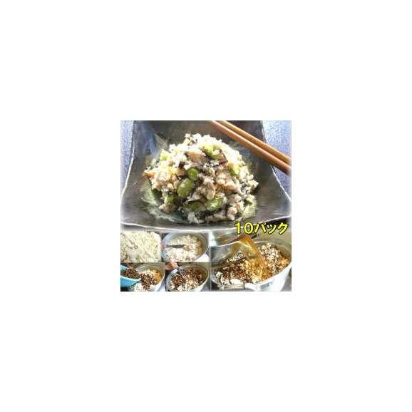 卯の花10袋敬老の日惣菜お惣菜おかずお試しセット冷凍無添加お弁当