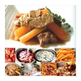 牛すじ大根 1袋 敬老の日 惣菜 お惣菜 おかず お試し セット 冷凍 無添加 お弁当